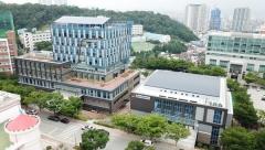 수성대, 자율개선대학 최종 선정