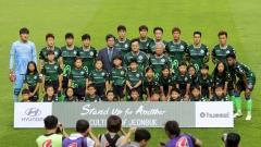 장수군, 전북현대모터스 '장수군의 날' 행사 개최