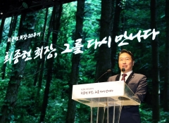 """故최종현 SK회장 20주기 추모식…최태원 """"그리움·고마움, 새로운 다짐"""""""