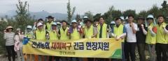전남농협, 휴일에도 태풍 '솔릭' 피해복구 인력지원