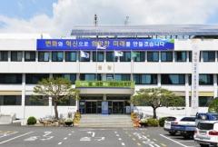 포천시, 일본 해외시장개척단 참가 기업 모집