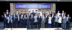 인천시의회, 의정역량 강화 `직무연찬회` 개최