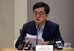 """김동연 """"지표·통계가 설명 못하는 국민 어려움 크다"""""""