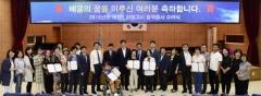 인천시교육청, 검정고시 합격률 70%… 최고령 77세· 최연소 11세