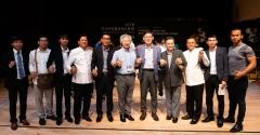아시아문화전당, 아시아전통음악오케스트라 2019년에도 공연