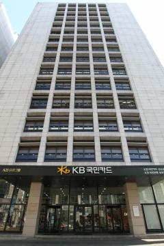 KB국민카드, 5억달러 규모 해외 ABS 발행