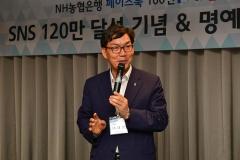 이대훈 농협은행장, 'SNS 소통경영' 눈길…그룹 디지털 전략에 활력
