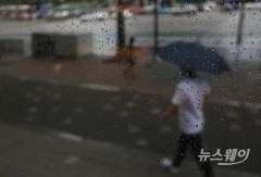 전국 흐리고 비…제주 '돌풍·천둥·번개' 안전사고 유의해야