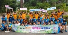 강서119소년단, 달성어린이자원봉사 여름학교 참가