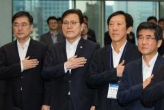 """최종구 """"금융혁신 속도 높이겠다…자영업자 부채 관리 강화 추진"""""""