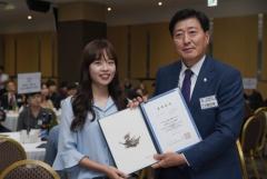 인하대총동창회, 동문장학금 2억2천여원 전달