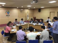 인천도시공사, 송림초교주변구역 연합협의체 구성