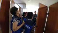 인천 미추홀구, 몰카 없는 안전한 공중화장실 조성