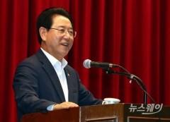 김영록 지사, 대한민국 시도지사협의회 부회장에 선임