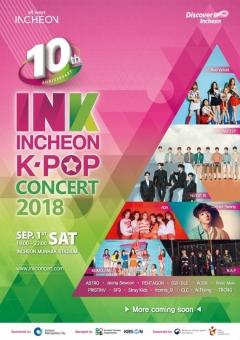 인천시-인천관광공사, 한류 콘서트 `INK2018` 개최...레드벨벳 등 라인업