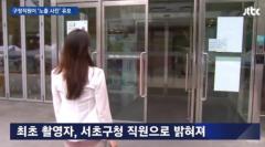 """'일베 박카스남' 잡고 보니 서초구청 직원…""""회원등급 올리려"""""""