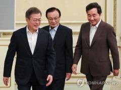 """사상 첫 '당정청 전원회의' 개최…""""성공적 국정운영 다짐"""""""