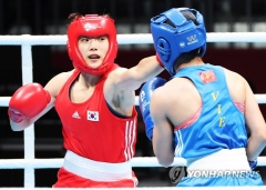 오연지, 韓 여자복싱 사상 첫 금메달