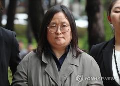 '유병언 딸' 유섬나, 40억대 배임 혐의로 징역 4년 확정