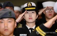 최태원 SK 회장 차녀 최민정씨, 미국 CSIS 연구원 됐다
