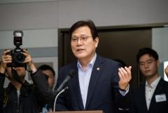 """최종구 """"혁신성장 금융 생태계 조성, 민간이 주도해야"""""""