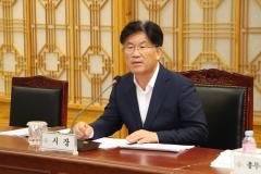 나주시, 민선7기 공약사업 실천계획 보고회 개최