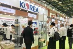 한국 농식품, 동서양 교역의 중심지 터키에서 만나요