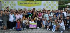 진안 상가막마을, 행복마을만들기 콘테스트 농식품부 장관상 수상
