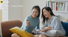 """""""아차, 잘못보냈네""""…카카오톡, '메시지 삭제' 기능 생긴다"""