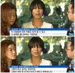 """첫 재판 참석한 양예원, 몰라보게 달라진 모습…""""버티고 또 버텼다"""""""