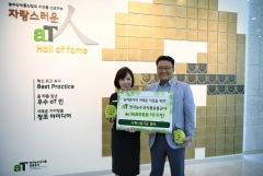 aT, 네이버 기부포털 '해피빈'과 함께 따뜻한 사랑나눔 추진