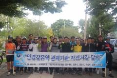 """익산지방국토관리청, """"아름다운 만경강 자전거길 벌써 '인기'"""""""