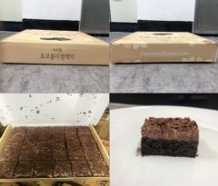 """식약처 """"급식서 나온 '식중독 케이크' 의심 제품 잠정유통 판매 중단 조치"""""""