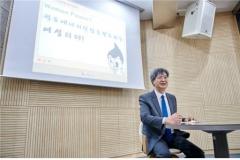석유관리원, 여고생 산업현장 체험 `K걸스데이` 개최