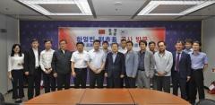 中 하얼빈시 부시장 방문단, 인천교통공사와 교통분야 발전방향 모색