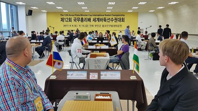 제13회 국무총리배 세계바둑선수권대회 8일 개막