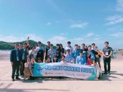 인천관광공사, 제5차 배리어프리 모니터링 실시