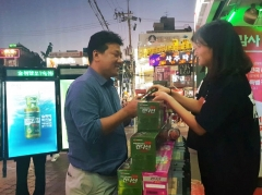 CJ헬스케어, 서울 주요 번화가에서 '헛개컨디션' 샘플링