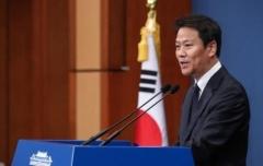 """靑 """"평양정상회 방북단에 이재용·최태원·구광모 동행"""""""