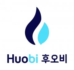 후오비 코리아, 부산글로벌 금융포럼 참여