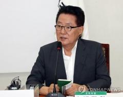 """박지원 """"손혜원은 부동산 투기 아이콘…의혹 관련 검찰조사 받겠다"""""""