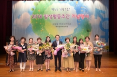 목포시, 양성평등주간 기념행사 개최