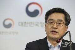 """김동연 """"여건 조성되면 남북경협 속도 낼 것"""""""