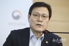 """최종구 금융위원장 """"금융혁신 가속화에 모든 역량 집중"""""""