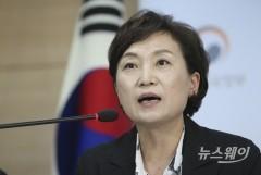 '절반의 성공' 김현미 장관, 주무부처 수행 능력 시험대