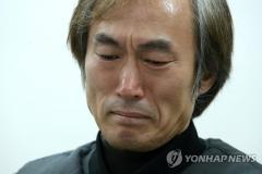 '여배우 성추행 논란' 조덕제, 반민정에 3천만원 배상 판결