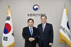박윤국 포천시장, 농림축산식품부 장관 만나 농업분야 핵심사업 국비지원 요청