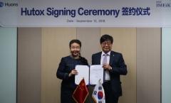 휴온스, 중국에 휴톡스 수출 계약…10년 독점 공급