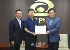 천안시 공무원노조, 봉화군에 유족성금 전달
