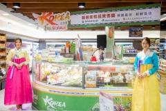 aT, 신선농산물 포털 K-Fresh Zone 세계 곳곳 열어 수출에 활력